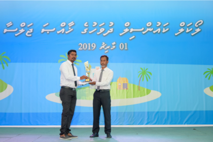 Best council Kurendhoo